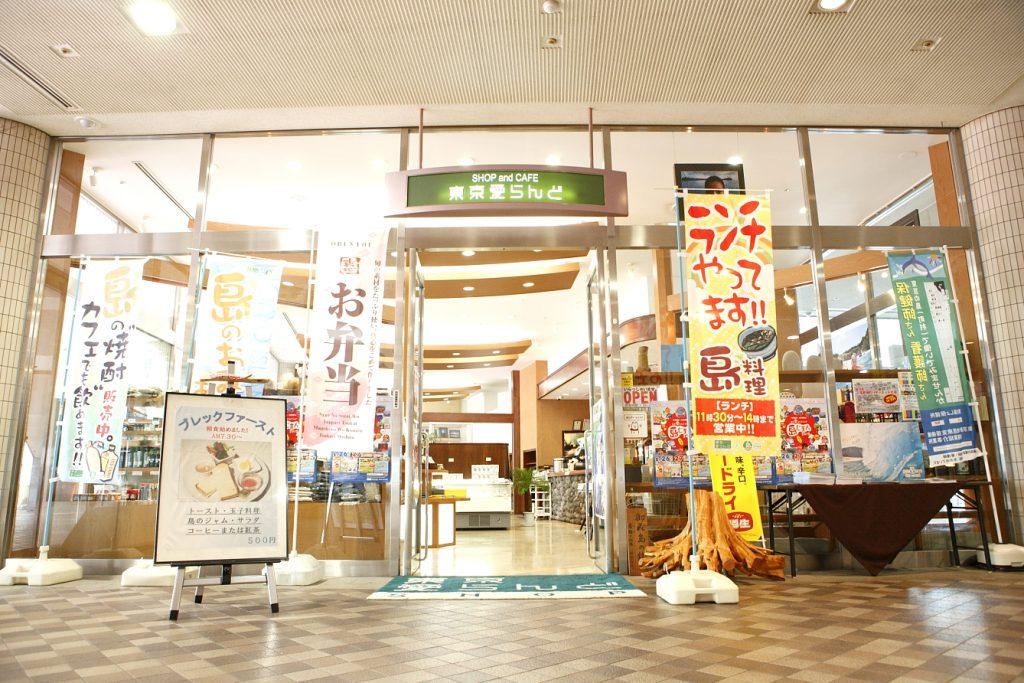 【飲食業界・製造業向け】特産品無料試食会・特別商談会 開催