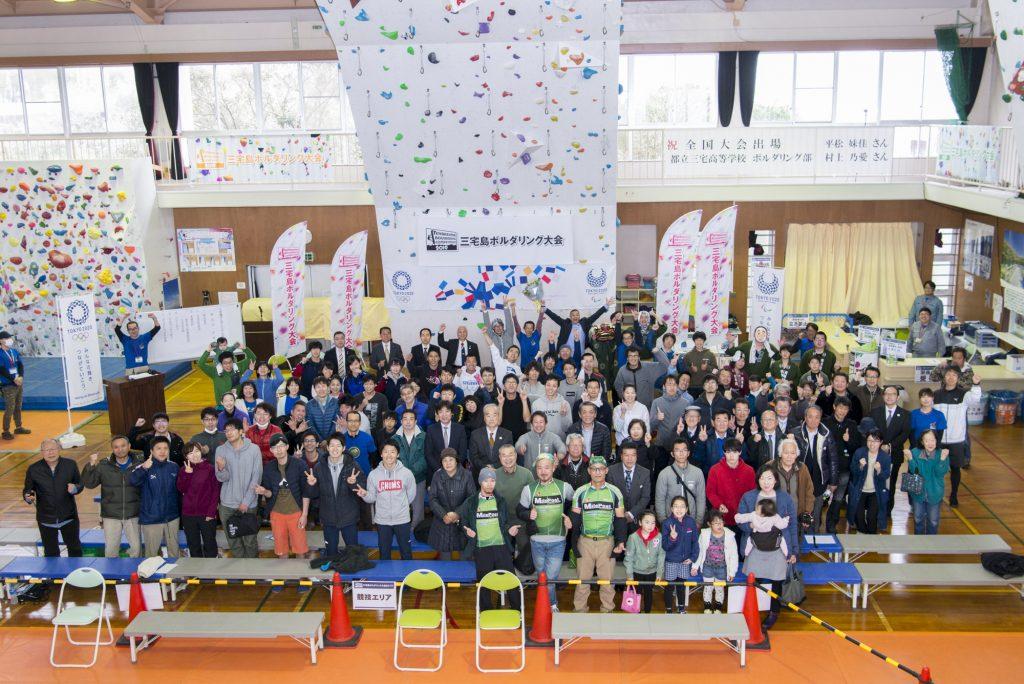 【エントリー受付中】令和2年2月22日(土)「三宅島ボルダリング大会2020」開催!