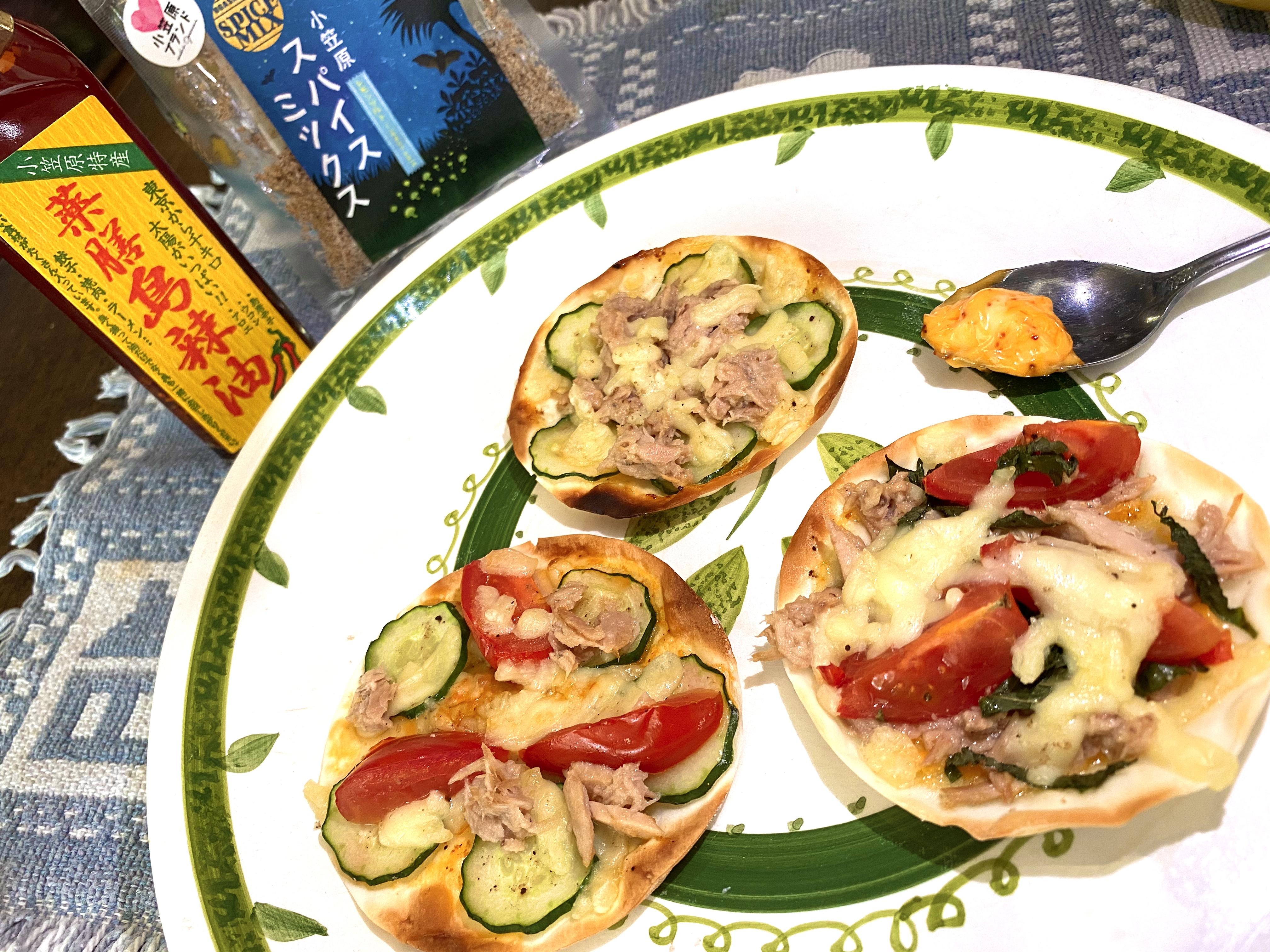 島辣油&島トマトピザ