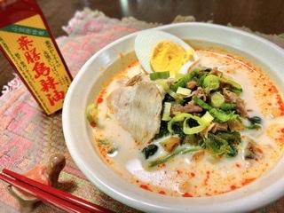 島辣油ミルクの胡麻味噌野菜坦々麺