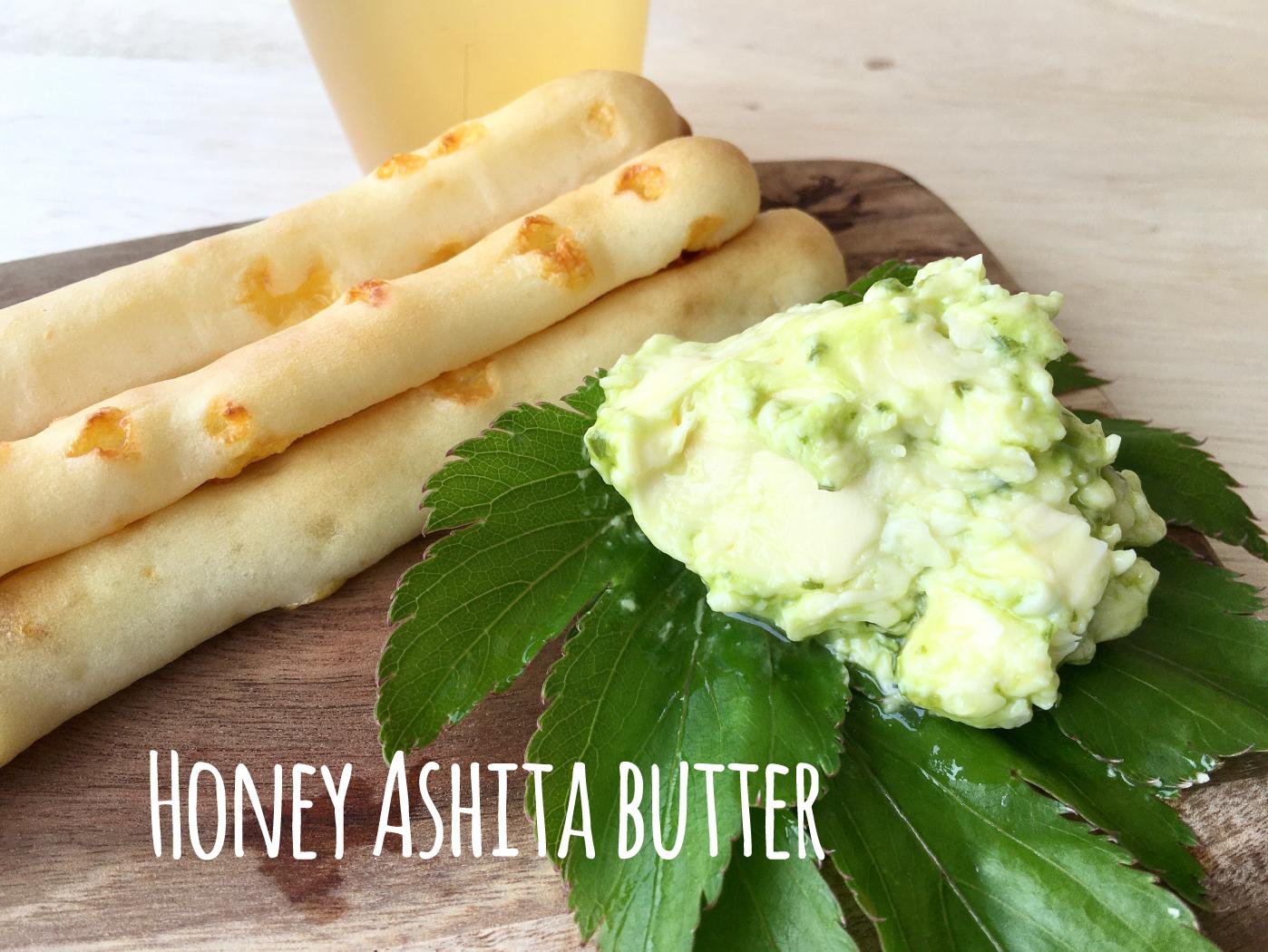蜂蜜あしたバター