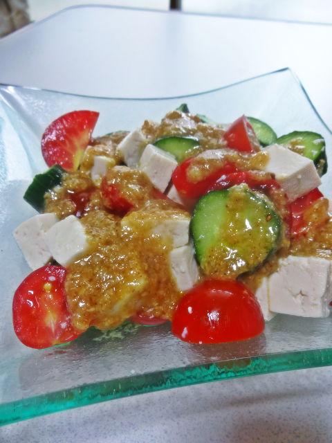 島野菜と豆腐のレモンジンジャー味噌サラダ