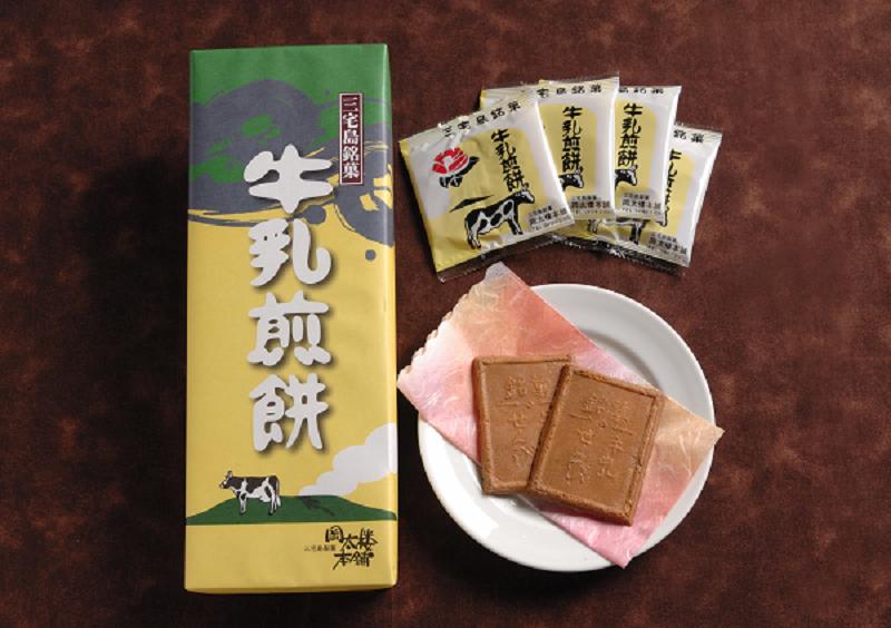 【島グルメ紹介】伊豆諸島の特産品「牛乳煎餅」