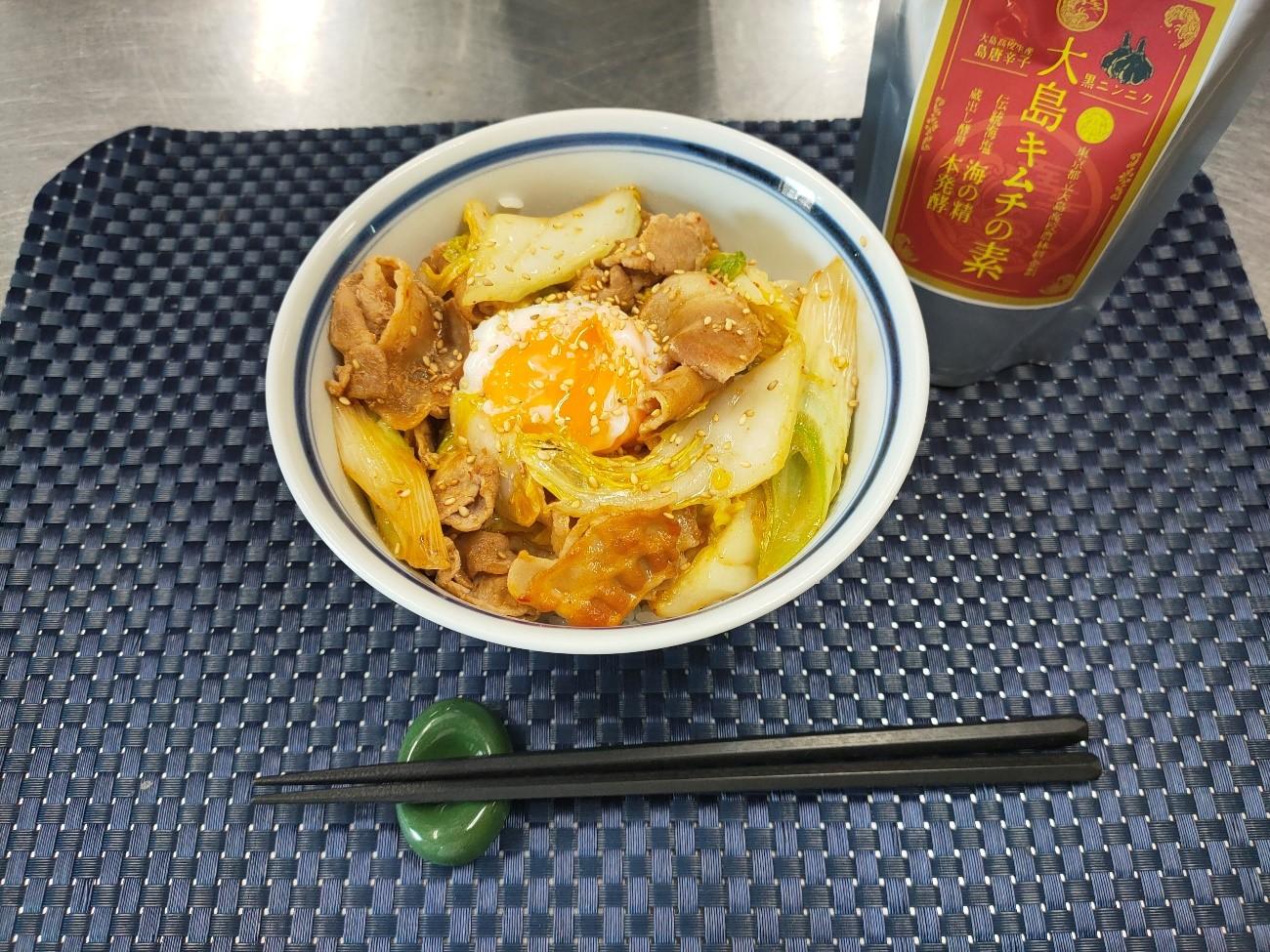 ウマ辛豚キムチ丼!