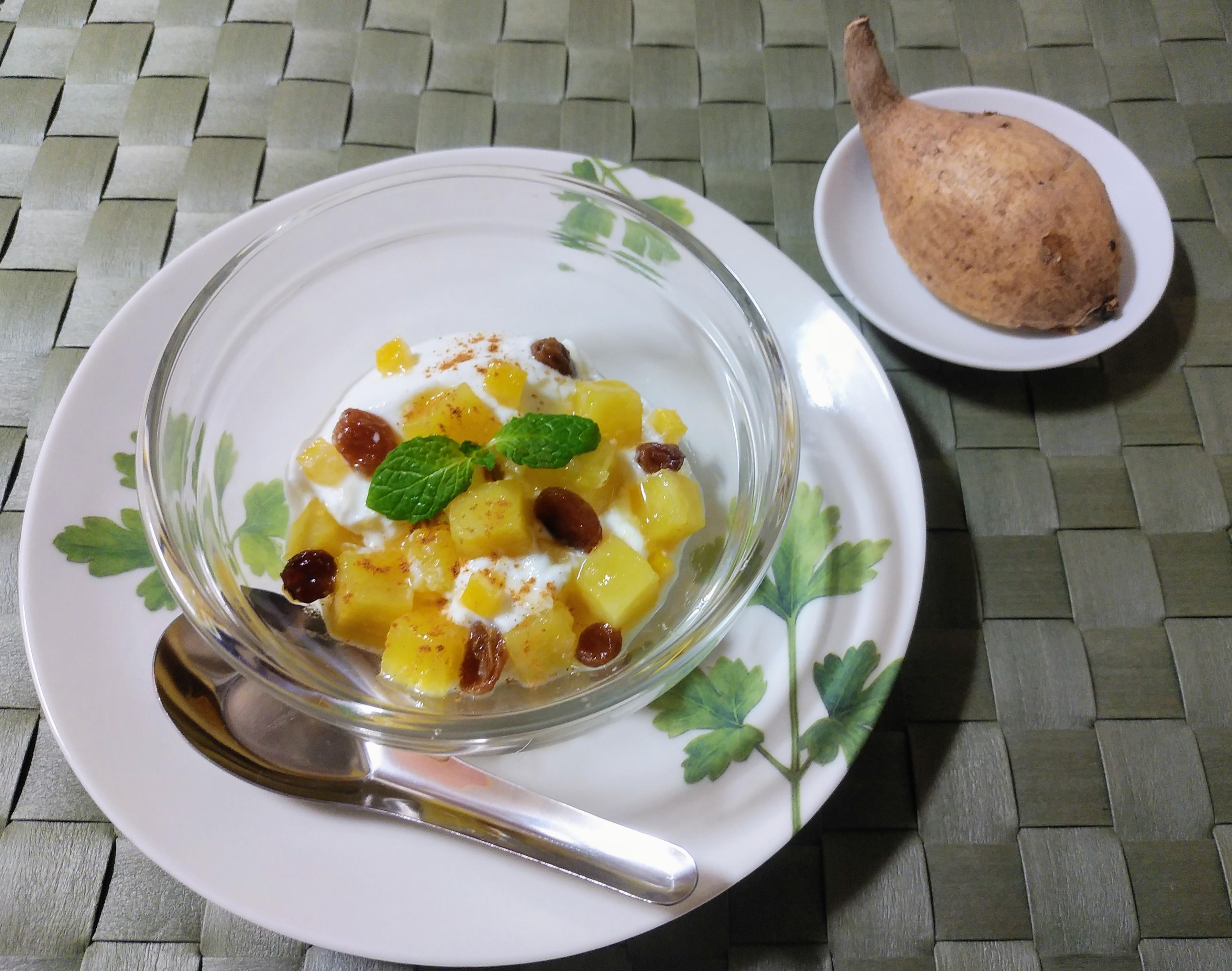 あめりか芋のハニーレモンヨーグルト