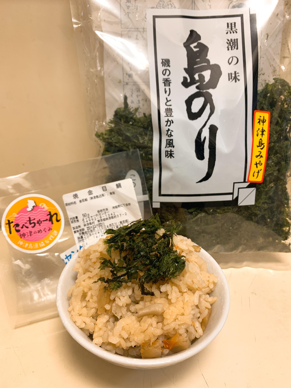 金目鯛の風味香る炊き込みご飯
