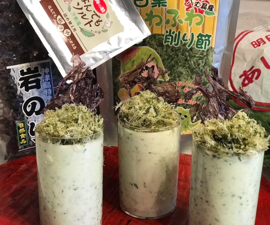 電子レンジでお手軽!東京愛らんど健康豆腐