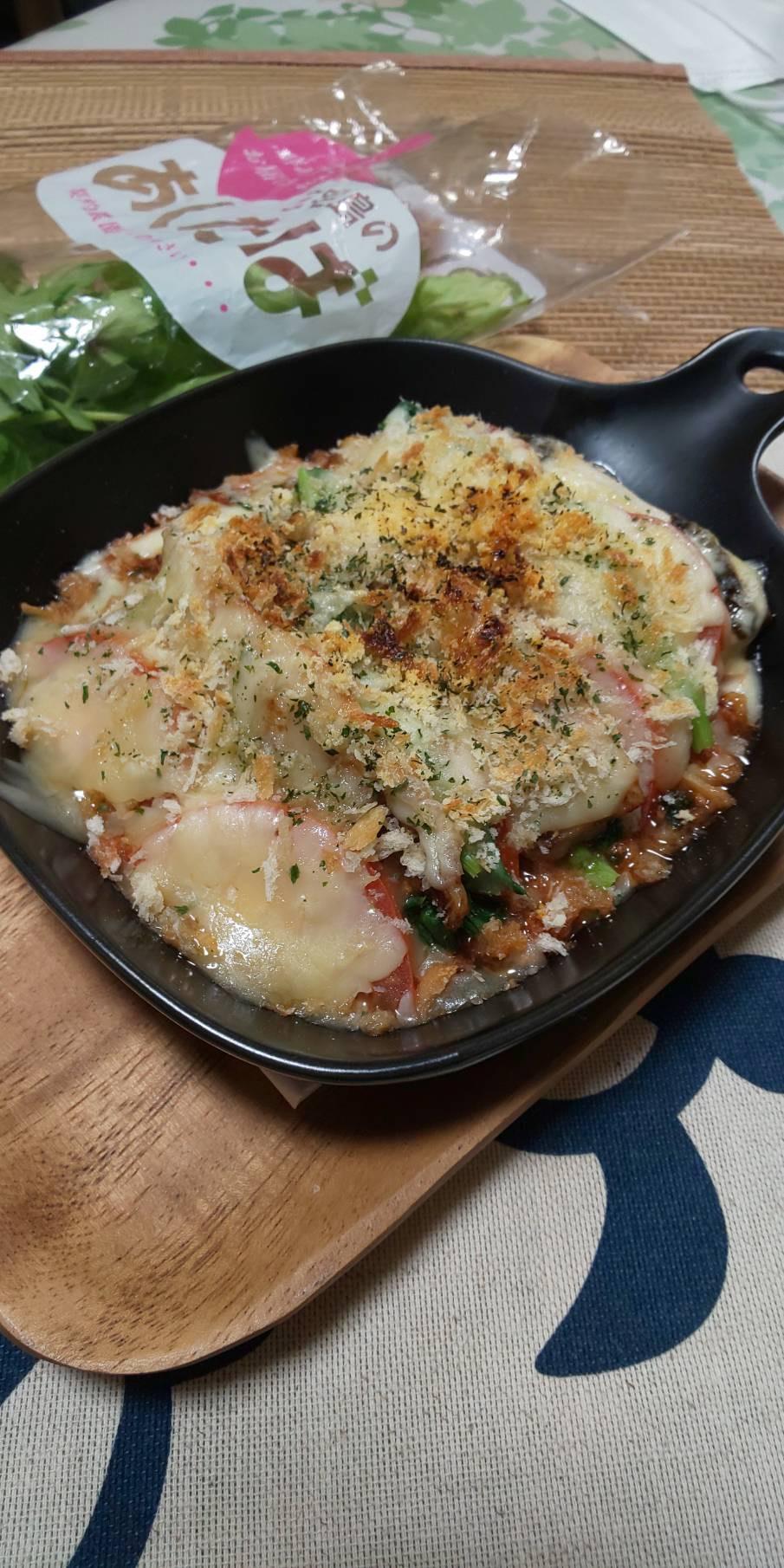 明日葉とアジの洋風チーズ焼き