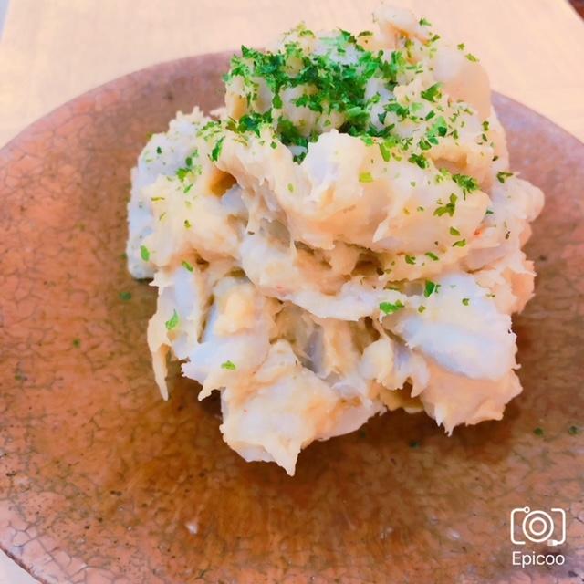 里芋の島サラダ